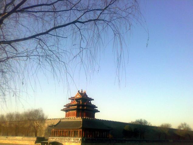 Forbidden City of China