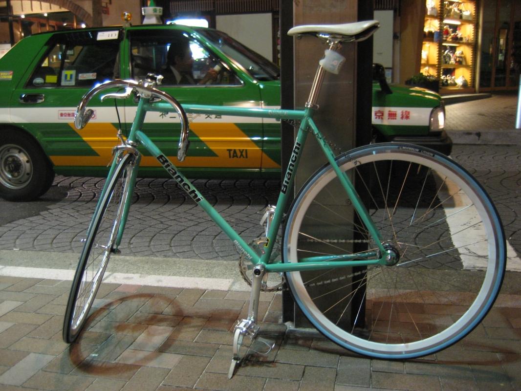 Bianchi Pista Track Bike