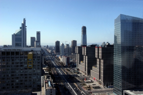 View of Beijing Skyline