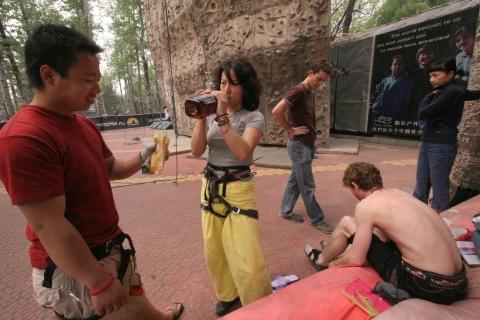 Ritan Park Climbing Club