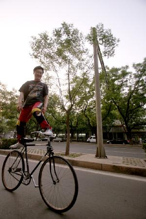 Bike performer