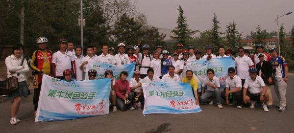 Lao Shan Bicycle Race