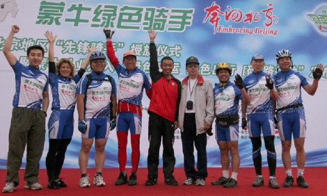 2008 Beijing Olympic City Bicyclists