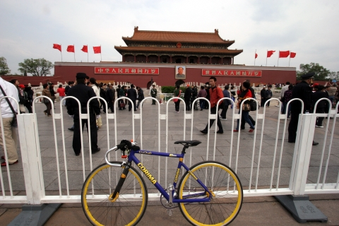 Fixed Gear Bicycle at Tiananmen