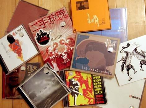 Chinese Rock Music CDs