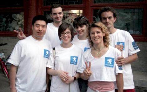 UFE Velo Ralley Beijing 2008
