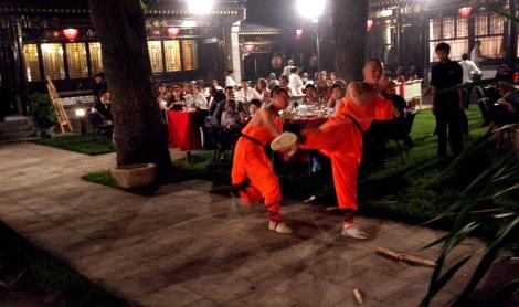 Kung Fu Performance Beijing