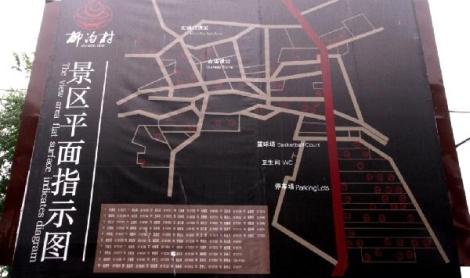 Map of Farmer Hotels