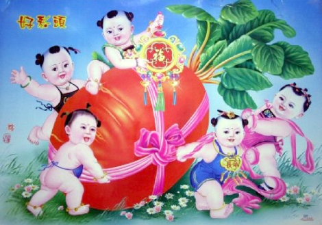 Happy Naked Children playing with a Vegetable
