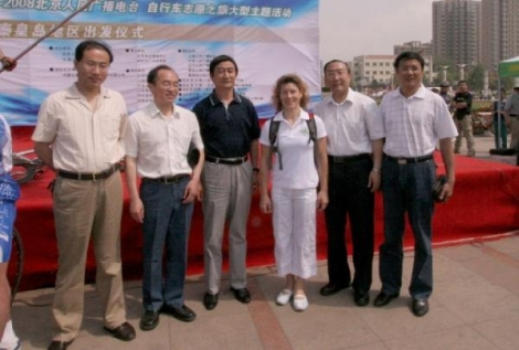 Radio Qinhuangdao and Radio Beijing Executives