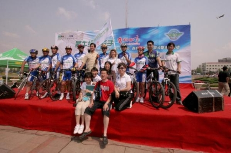 The Selected Qinhuangdao Cyclists adn Organizers