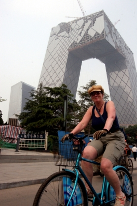 Beijing Rented Bike and CCTV Headquarter Building