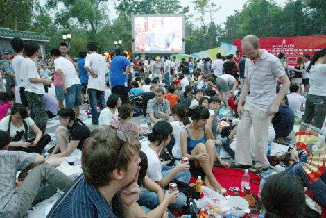 Beijing 2008 Olympics Ditan Park Screens
