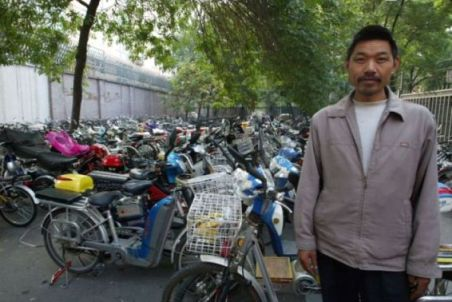 Beijing Outdoor Bicycle Parking