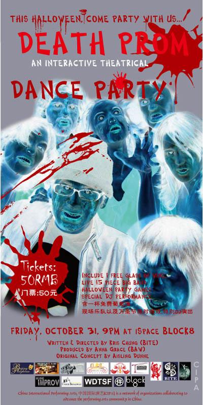 Halloween Death Prom 2008
