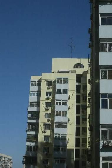 Beijing Residential Buildings