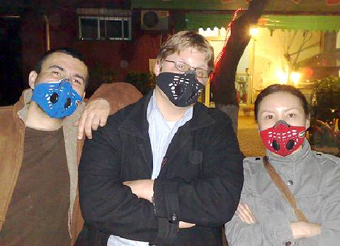 Friends with Anti-Pollution Masks