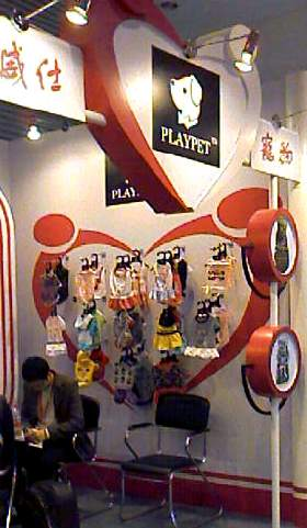 Pet Clothes Booth