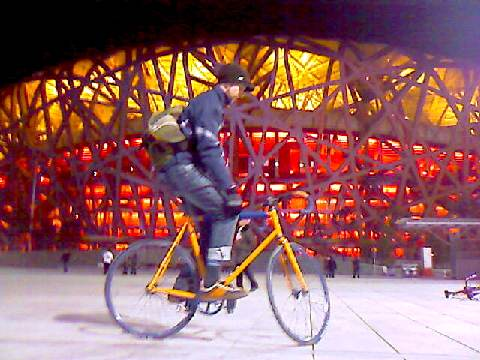 Fixed Gear and Beijing Olympics