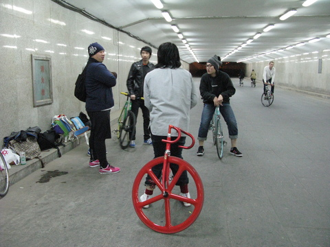 Beijing Fixed Gear Group