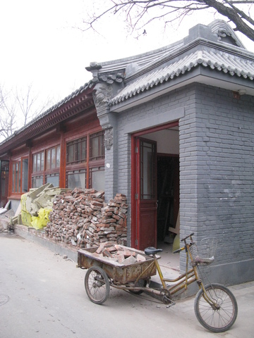 Hutong Building Renovation