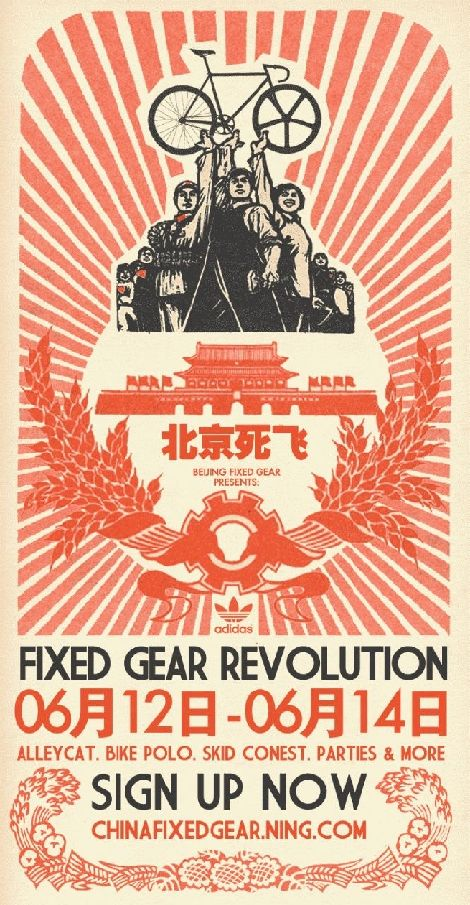 BEIJING FIXED GEAR REVOLUTION