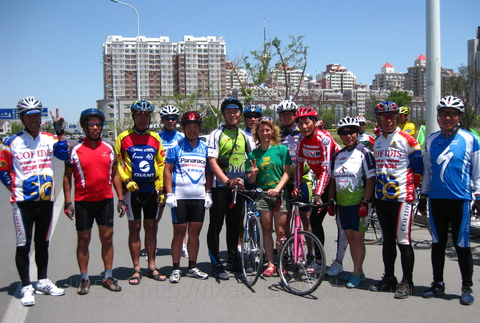 Tianjin Cycling Club