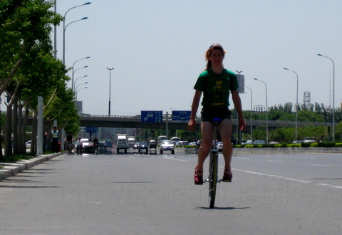 Commuting by Unicycle