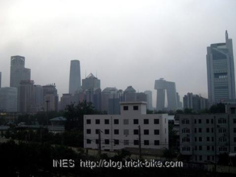 Beijings Central Business District (CBD) after rain