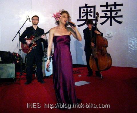 Jess Meider Jazz Band