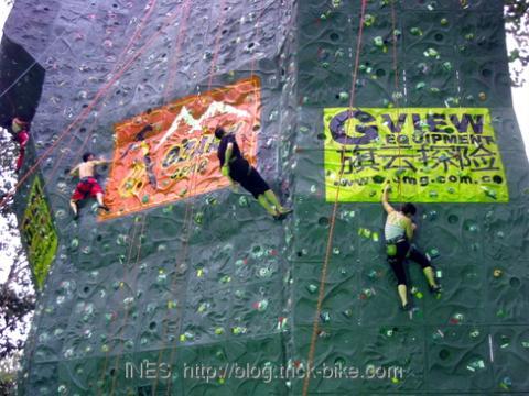 Ritan Park Climbing Wall