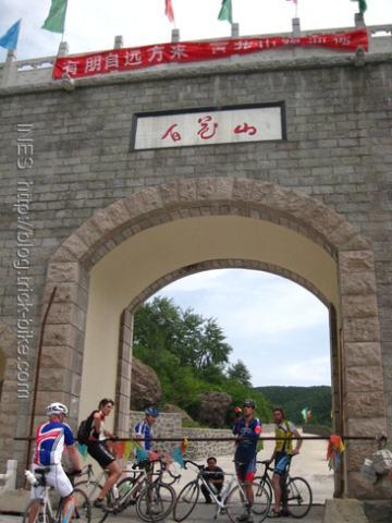 Bai Hua Shan Gate