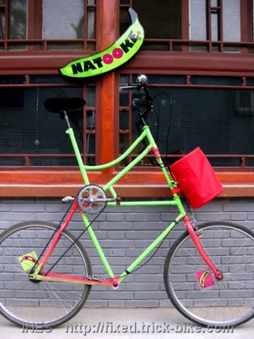 Natooke Tall Bike