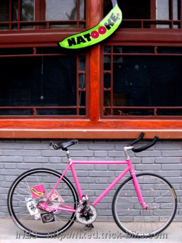 Ines Pink Fixed Gear Bike