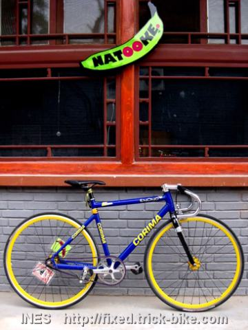 Ines Blue Fixed Gear Bike