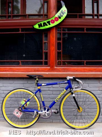 Ines Blue Fixed Gear Bike