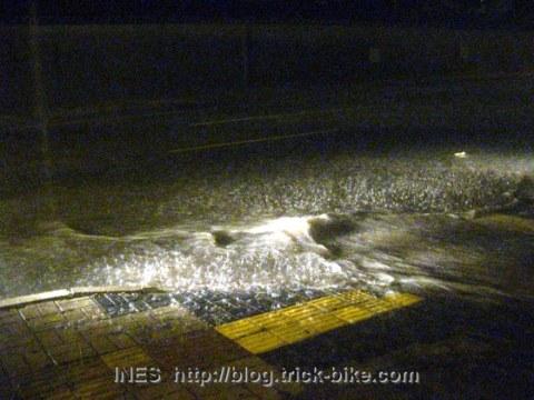 Beijing Rain Storm