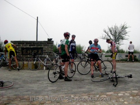 Beijing Peloton Arrives at the Dongbei Kou Pass