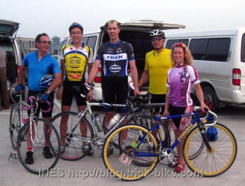 The Beijing Peloton Bike Race Participants