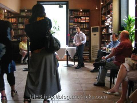 Sam Goodman Book Launch