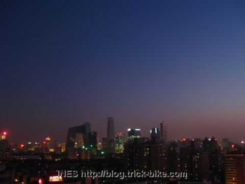 Beijing CBD Skyline at Sunset
