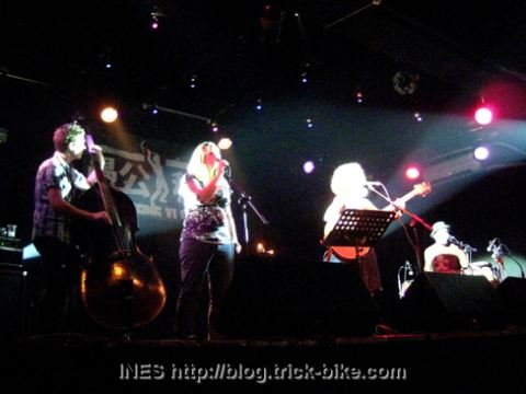 Jess Meider and Band at Yugong Yishan