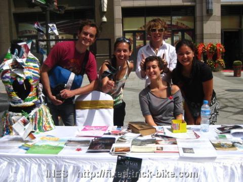 Greening the Beige Environmental Volunteers