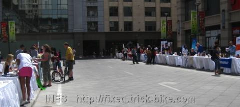 Beijing CityWeekend Club Fair