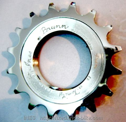 Shimano Dura-Ace NJS Stamped Cog with Engravings