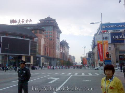 Wangfujing