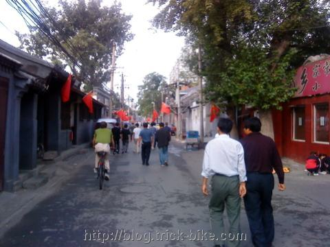 Hutong