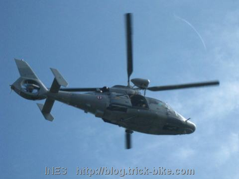 Helicopter Test Flight