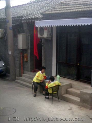 Beijing Local Security Volunteers