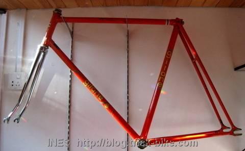 Gitane Vintage Track Bike Frame
